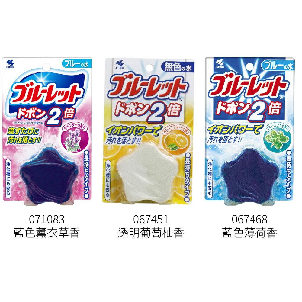 日本製小林製藥馬桶消臭芳香錠馬桶清潔塊馬桶去味廁所芳香-3款