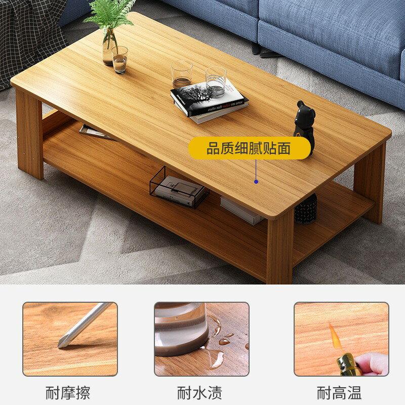 北歐風茶幾白色/原木色小戶型茶幾桌60/80cm單層/雙層客廳家用大板桌茶桌現代簡約茶幾餐桌兩用桌