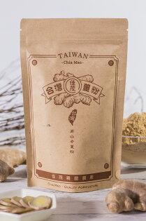 佳茂精緻農產:《佳茂精緻農產》MIT台灣天然高山老薑粉產地直銷150g袋
