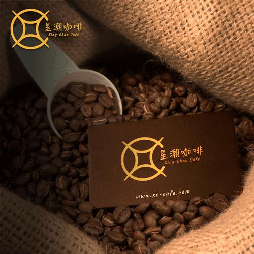 瓜地馬拉-花神(半磅/225g)【星潮咖啡】莊園咖啡豆