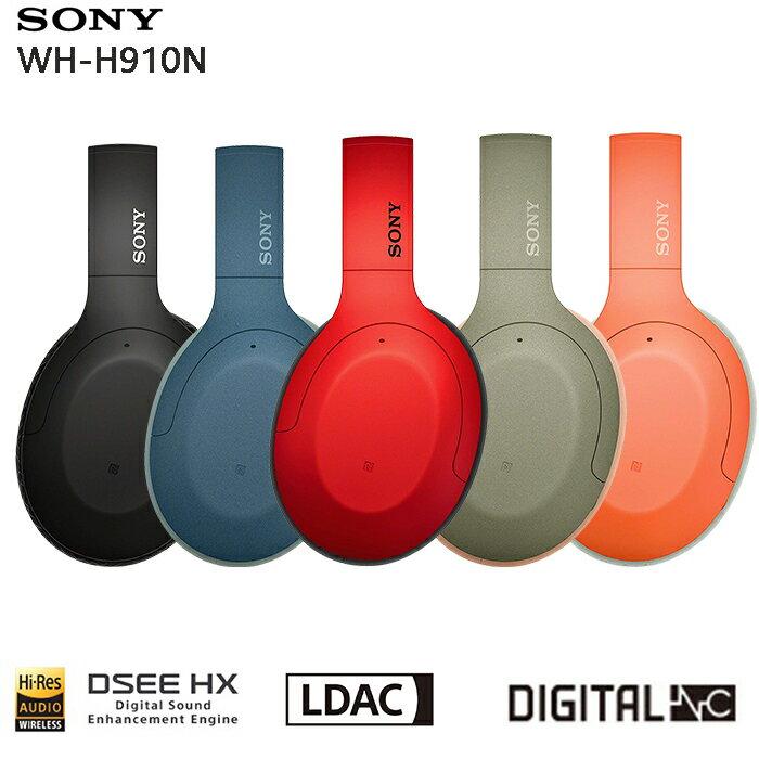 Sony WH-H910N h.ear on 3 無線藍牙降噪耳罩式耳機 公司貨一年保固