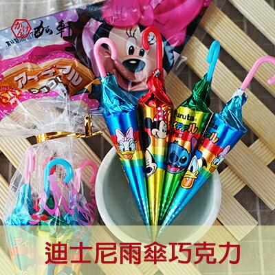 《加軒》日本古田迪士尼雨傘巧克力