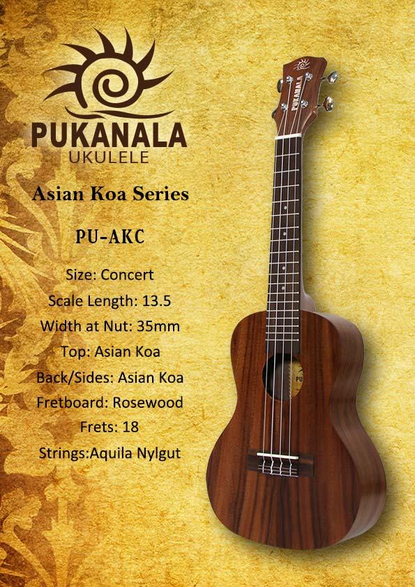 【非凡樂器】Pukanala 相思木系列 PU-AKC 23吋 烏克麗麗