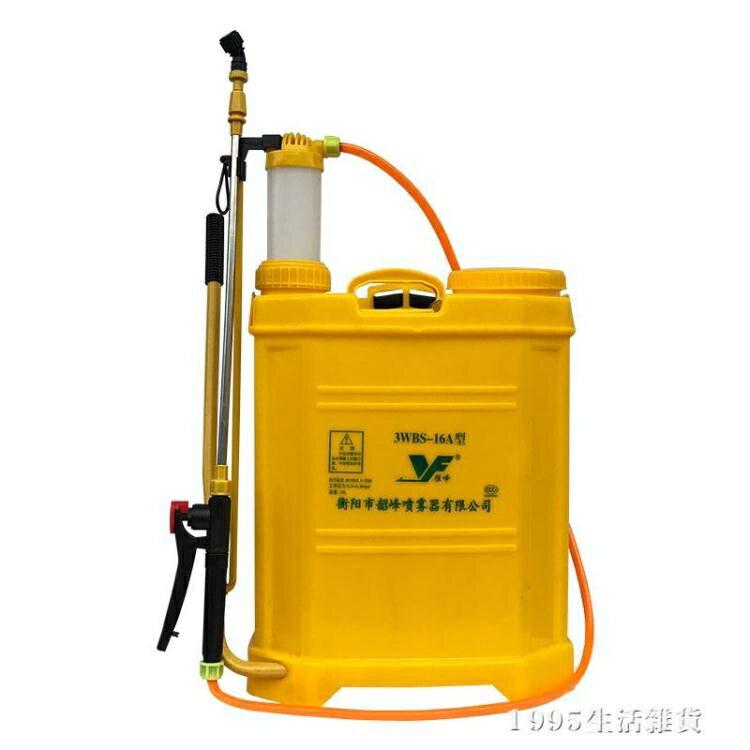 16L農用手動噴霧器加厚手壓式治蟲打藥機園林打農藥電動噴霧器NMS