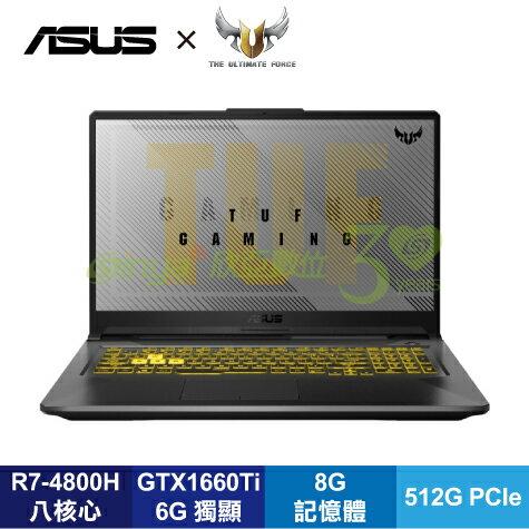 ASUS TUF Gaming A17 FA706IU-0061A4800H 幻影灰華碩薄邊框軍規電競筆電/R7-4800H/GTX1660Ti 6G/8G/512G PCIe/17.3吋FHD 120Hz/W10/含ASUS TUF 電競滑鼠及TUF電競後背包