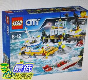 [COSCO代購]W117215LEGO城市系列海巡防總部