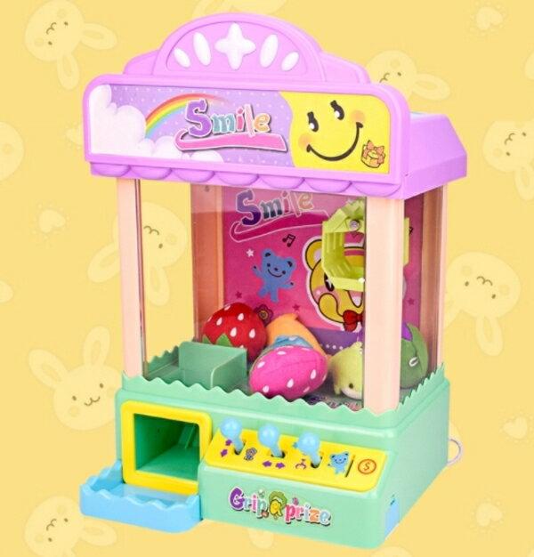 迷你夾娃娃機 聲光玩具 兒童玩具 夾糖果機 抓物機