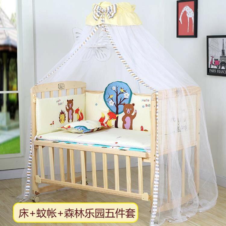 嬰兒床實木無漆環保寶寶床童床搖床推床可變書桌嬰兒搖籃床    WD