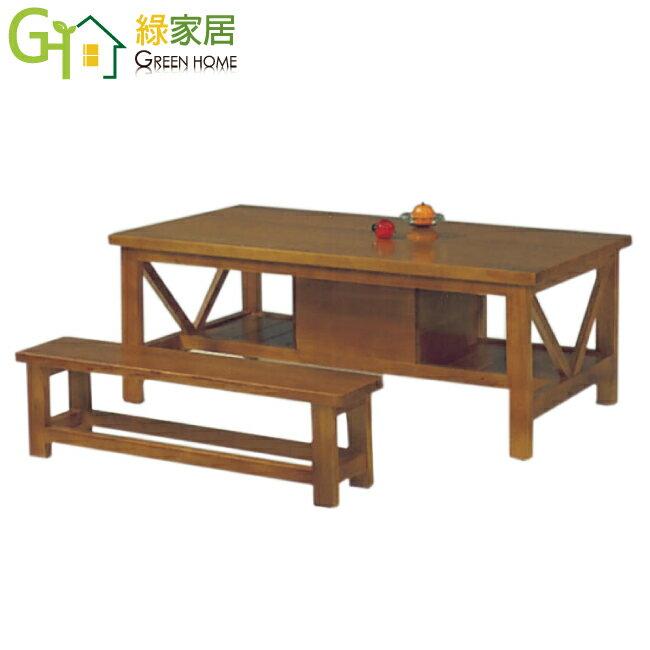 【綠家居】勞利森 時尚4.5尺實木大茶几(附贈可收納長椅凳)