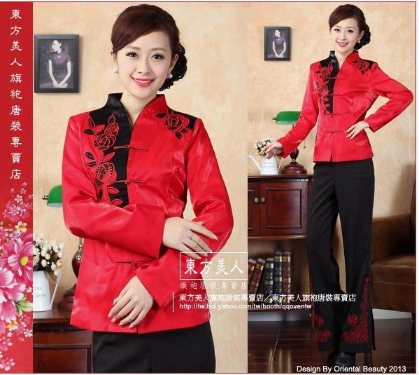 東方美人旗袍唐裝專賣店 中國風精緻刺繡亮緞唐裝外套。肩玫瑰