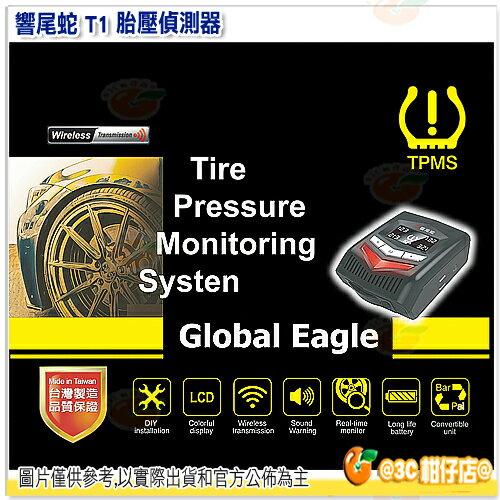 響尾蛇 T1 胎外式 胎壓偵測器 可測胎溫 預防爆胎 支援 行車紀錄器 5V2A