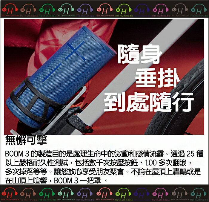 弘達影音多媒體 Ultimate Ears UE BOOM 3 無線藍牙喇叭 可串連 豔陽紅
