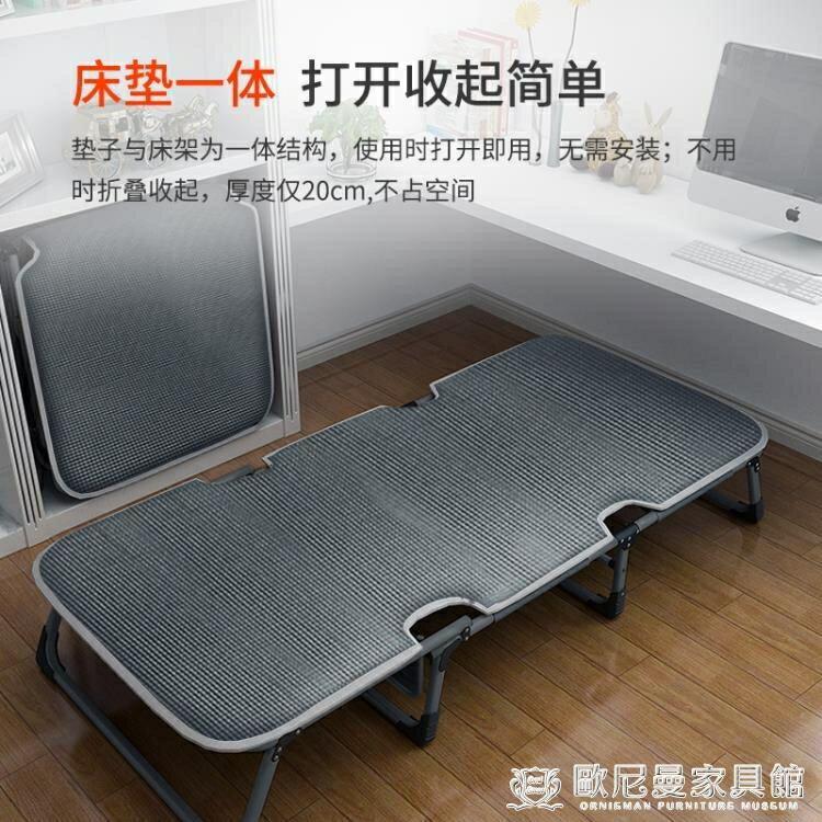耐樸折疊床單人床辦公室午休家用午睡床簡易便攜行軍床多功能躺椅 凡卡時尚