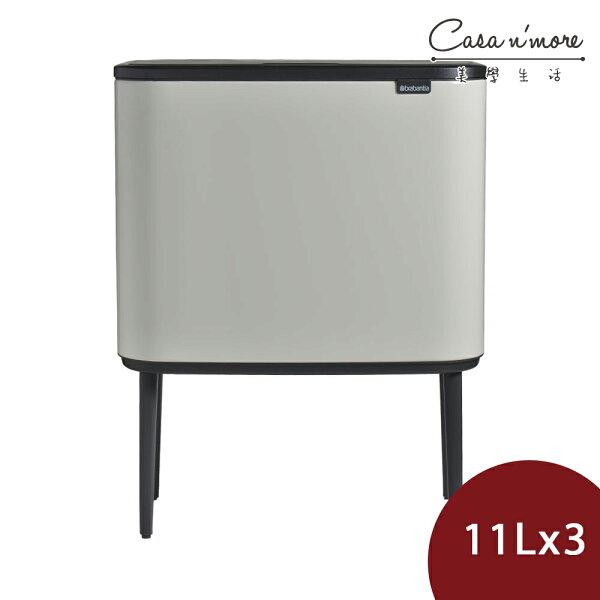 BrabantiaBoTouchBin時尚觸碰式高腳3入式垃圾桶33L白色