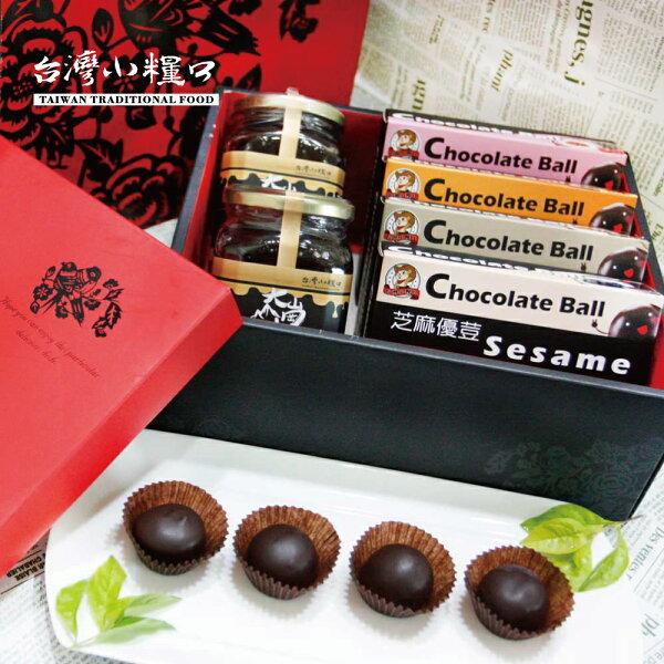 台灣小糧口休閒食品專賣店:【台灣小糧口】禮盒●濃情蜜意禮盒組