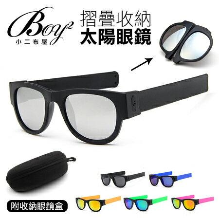 ☆BOY-2☆【KK4225】墨鏡  摺疊式隨身太陽眼鏡 0