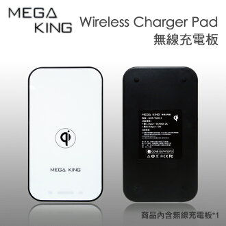 MEGA KING 無線充電板/Samsung NOTE 4/3/S4/S5/S6/S6 edge/S6 Edge+/Nokia Lumia 1020/1520/930/925/LG G4/G3/AS..