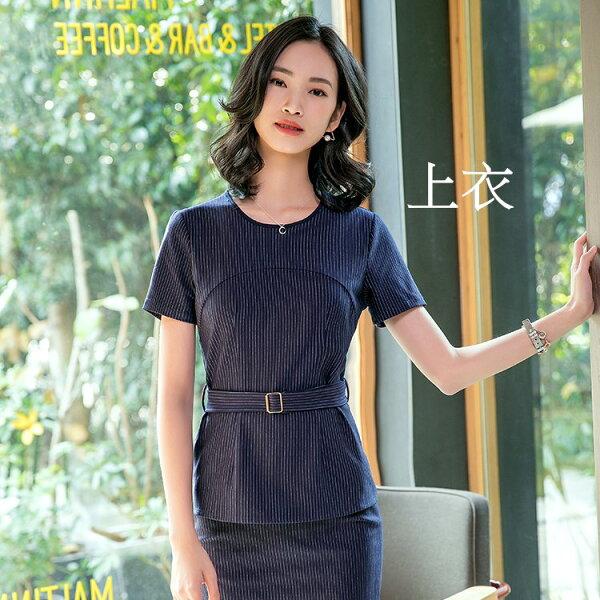 灰姑娘[8S087-PF]視絕顯瘦圓領條紋腰帶合身OL短袖上衣(不含窄裙)