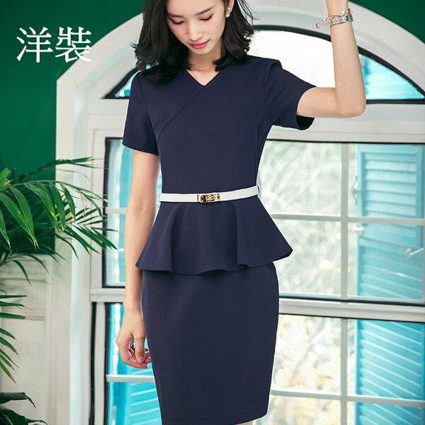 灰姑娘[8S103-PF]V領嫵媚假兩件荷葉小心機遮肚顯瘦OL連衣裙