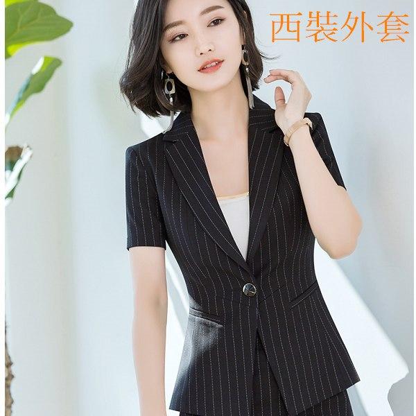 灰姑娘[8X050-PF]顯瘦細條紋翻領短袖OL西裝外套~上班面試
