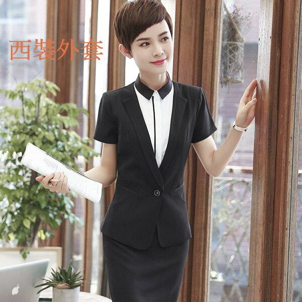 灰姑娘[8Y020-PF]經典單扣小劍領OL短袖西裝外套~上班通勤