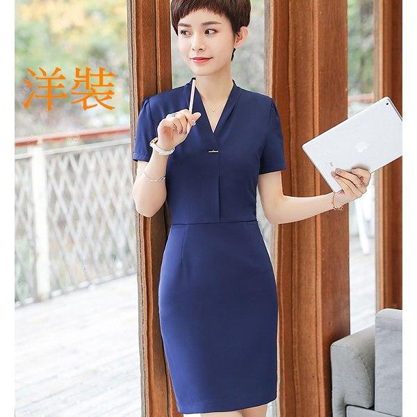 灰姑娘[8Y120-PF]簡約V領修身純色OL短袖連身裙洋裝~通勤上班