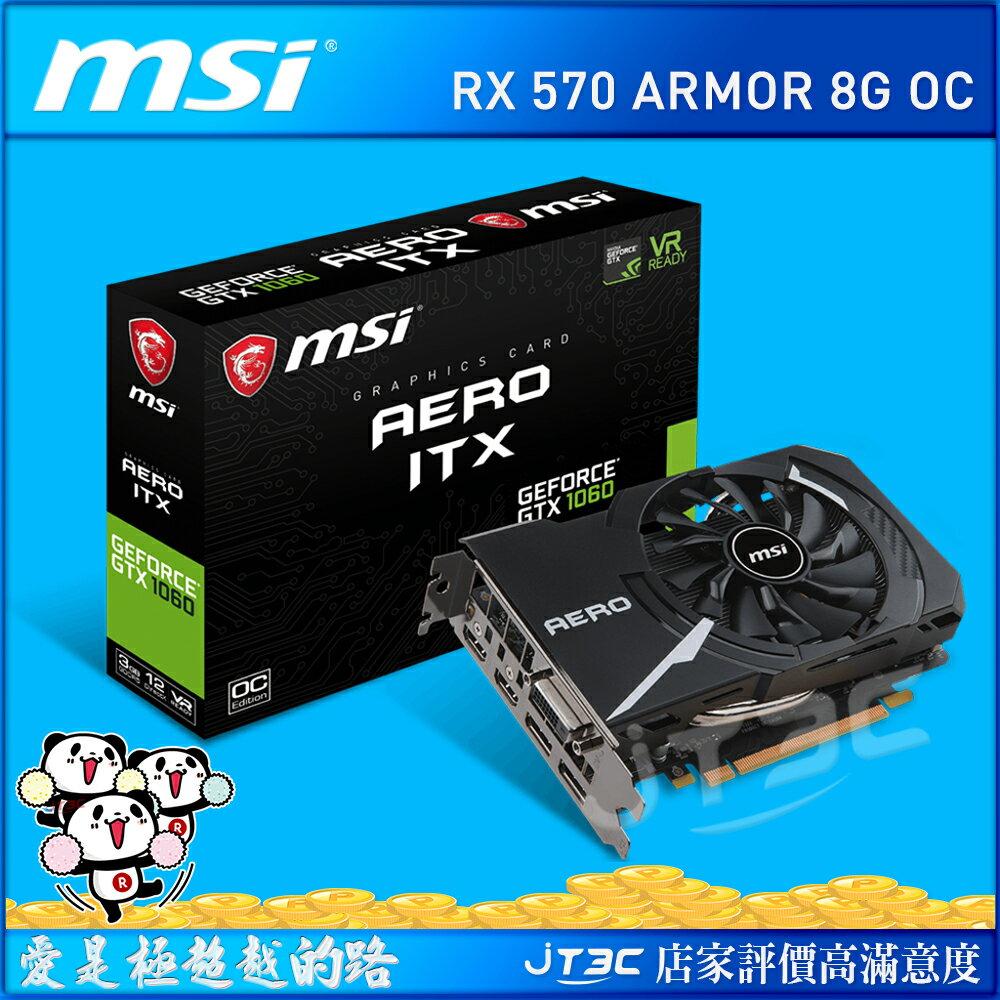 【滿千折100+最高回饋23%】MSI 微星 GeForce GTX 1060 AERO ITX 3G OC 顯示卡