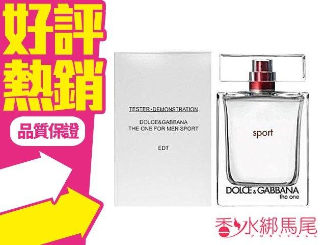 D&G The One for Men SPORT 唯我運動 男性淡香水 100ml TESTER?香水綁馬尾?