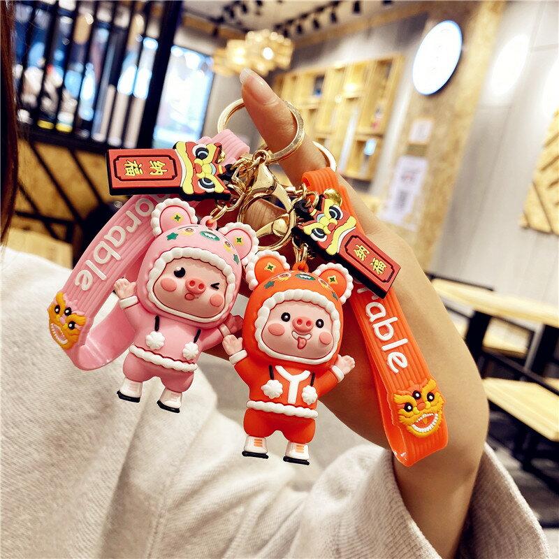 國潮情侶鑰匙扣新春中國風公仔鑰匙掛件可愛小豬玩偶包包掛飾吊墜