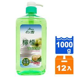 白雪 洗潔精-檸檬 1000g (12入)/箱