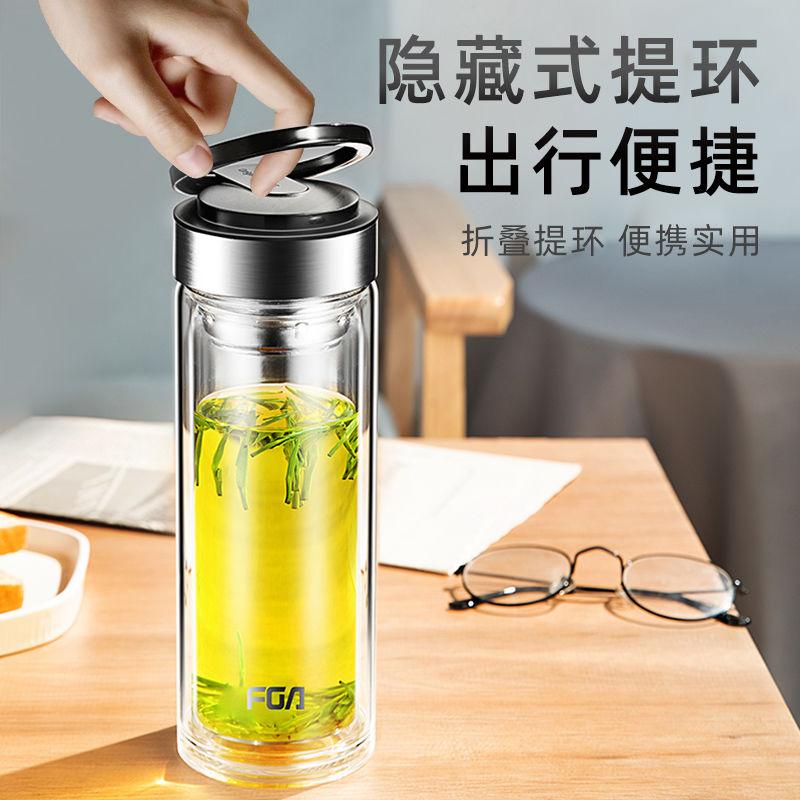 富光FGA玻璃杯男大容量高檔家用水杯泡茶