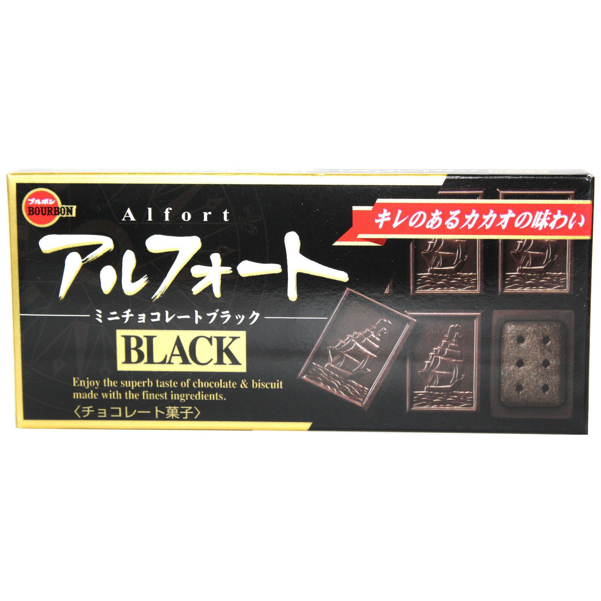 北日本船型黑巧克力餅55g盒