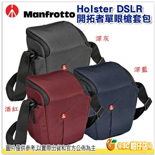 Manfrotto 曼富圖 Holster DSLR 開拓者單眼槍套包 正成 貨 相機包