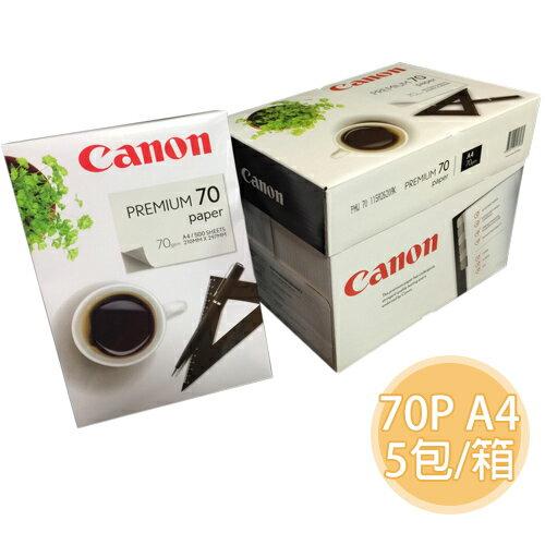 【Canon 影印紙】Canon 70P / A4 進口多功能影印紙(5包/箱)