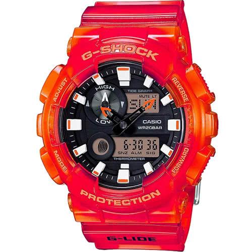 CASIO 卡西歐 G-SHOCK 夏日之焰運動錶(限量) GAX-100MSA-4ADR 原廠公司貨 附保證卡 保固期一年 手錶 運動錶 電子錶