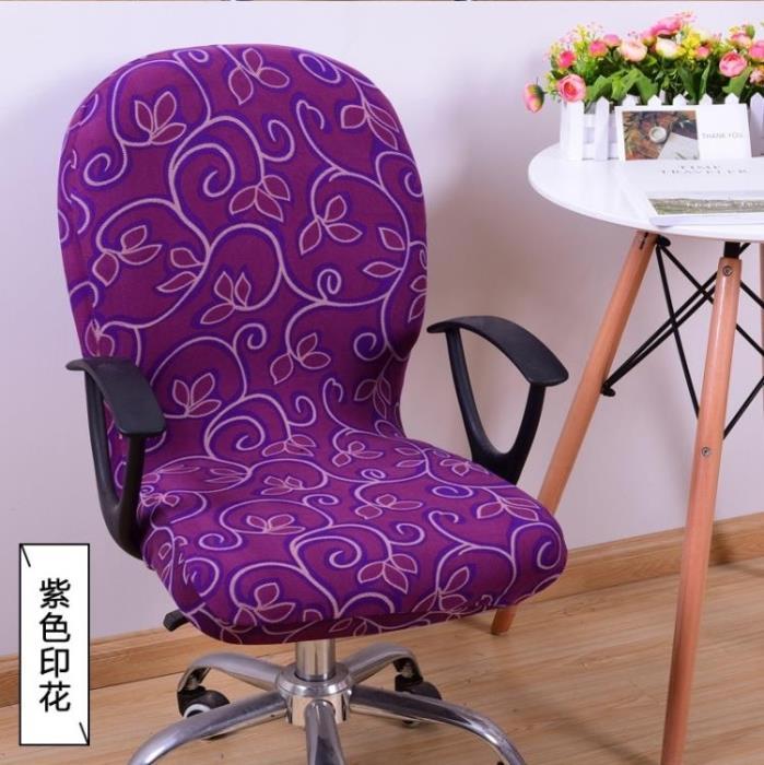 椅子套 四季簾華電腦椅套 辦公椅套 轉椅套 餐椅套 旋轉升降椅子套 椅罩 1
