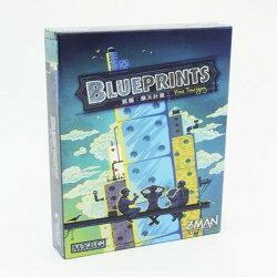 含稅附發票 藍圖 摩天計畫   Blueprints  繁體中文版  藍圖城市 骰子遊戲 城市建設  方舟風雲會益智桌遊  實體店正版