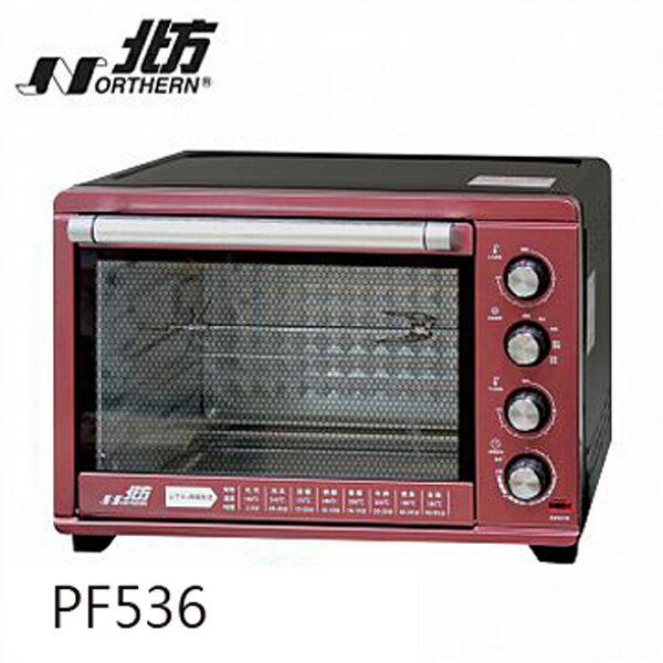 北方 36L 雙溫控旋風電烤箱 PF536 /熱風循環烘烤功能 PF-536