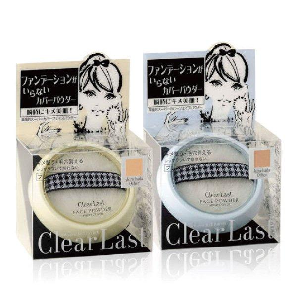 BCL Clear Last 防曬遮瑕蜜粉餅12g (修飾珠光)【櫻桃飾品】【23257】