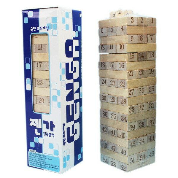 大疊疊樂 原木色數字疊疊樂 (木材) / 一盒54支入 { 促150 }  益智疊疊樂 平衡遊戲~AA-5569 0