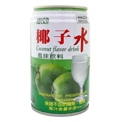 尚効 椰子水風味飲料 320g