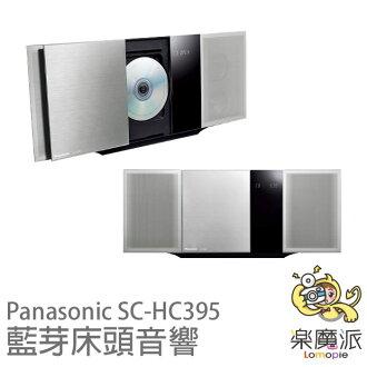 日本原裝進口 日本原裝進口 Panasonic SC-HC395 床頭音響 藍芽 CD 高音質 重低音 電台