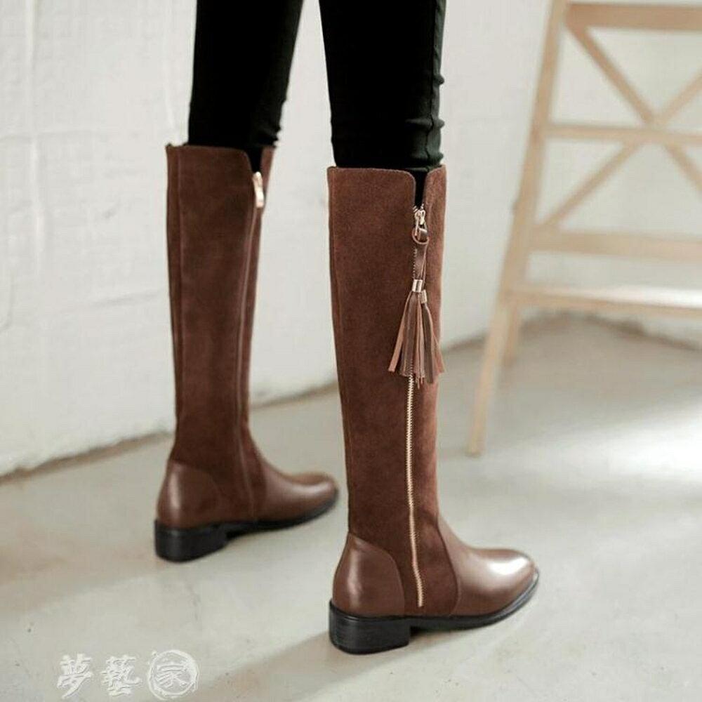 長靴  冬季新款加絨韓版平底高筒靴真皮磨砂齊膝長靴騎士靴女靴子 夢藝家