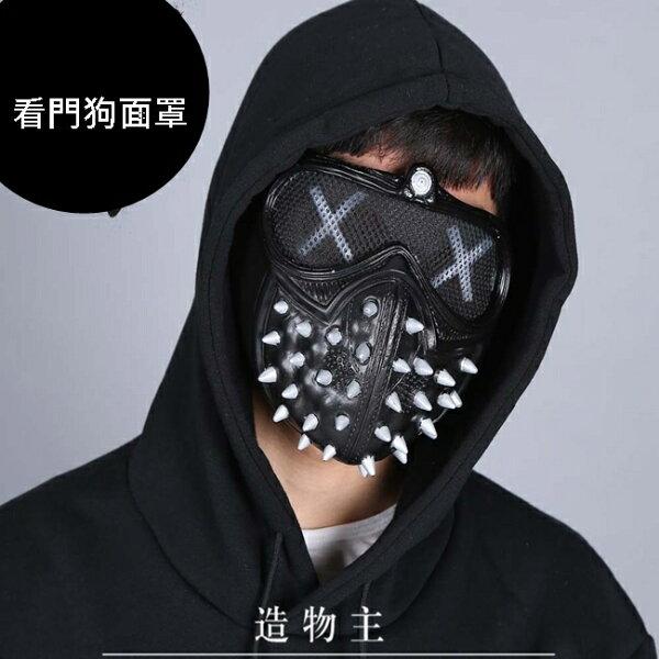 看門口看門狗面具看門狗面罩扳手面具看門狗2面具面罩cosplay變裝派對【塔克】