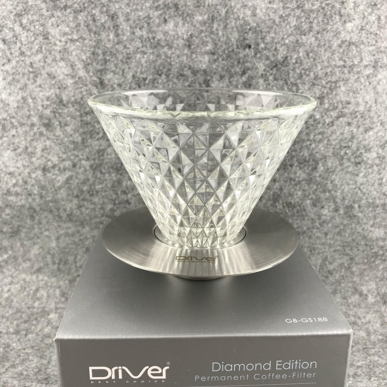 【沐湛咖啡】 DRIVER V60 新質感玻璃 鑽石濾杯 可拆式 1~4人份 現貨 贈錐形濾紙100入一包