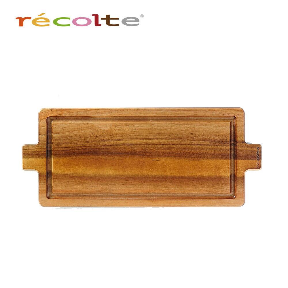 recolte日本麗克特Cutting Board實木料理板 0