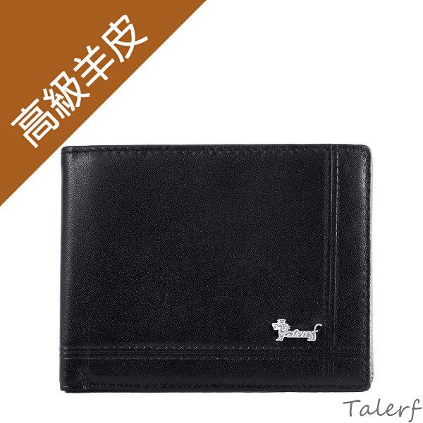 泰樂福購物網:泰樂福嚴選招財全羊紳士短夾→現貨