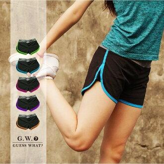 GW【運動健身快乾短褲】T恤*超彈緊身透氣瑜珈*時尚有型夜跑*多色GUESSWHAT