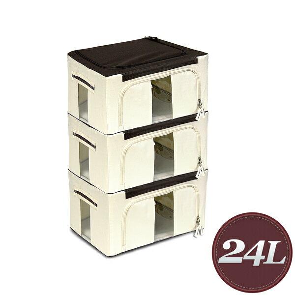 WallyFun 第三代摺疊防水收納箱24L-3入組 (米白色X3)