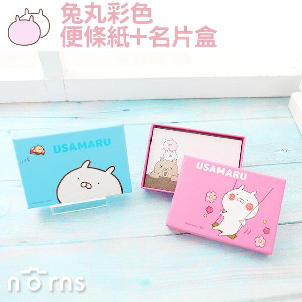NORNS【兔丸彩色便條紙+名片盒】Usamaru正版便條紙設計文具信紙便簽便箋留言卡卡片